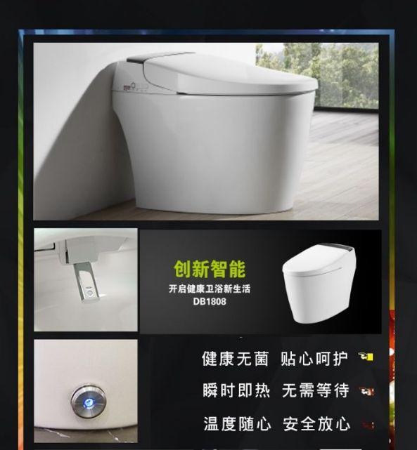杜菲尼卫浴携带2019新品惊艳亮相南京家博会磁粉离合器